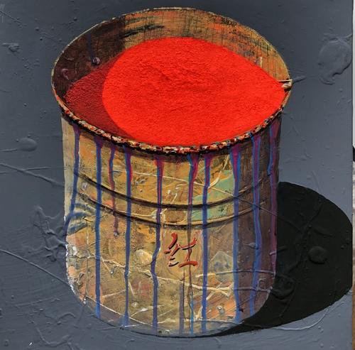 Pot - Rouge Orangé