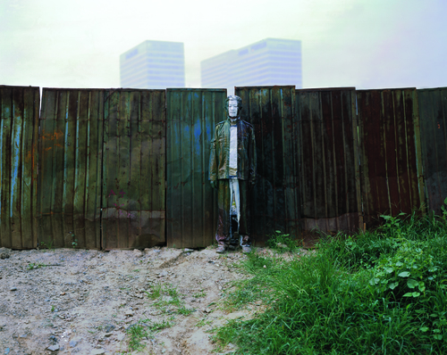 Hiding in the City No. 75 - Provisional Wall, 2008